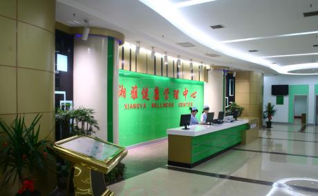 湖南长沙湘雅健康管理中心