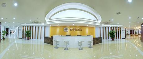 济南鲁慈体检中心