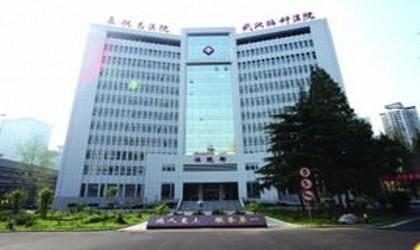 长江航运总医院体检中心