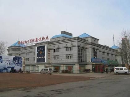 廊坊红十字健康体检站