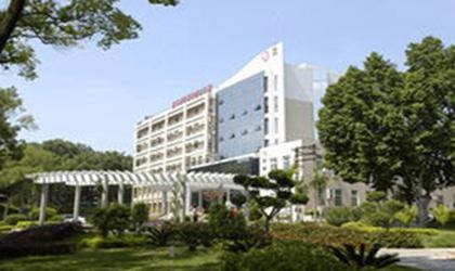 福州市第四医院(福建省福州神经精神病防治院)