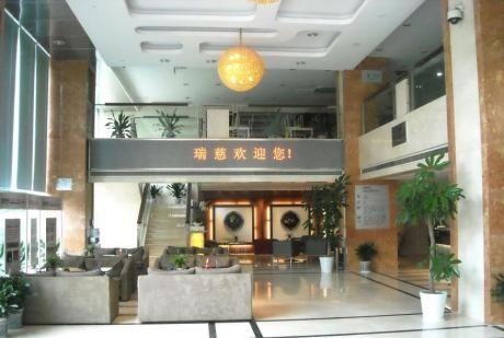 南京瑞慈体检中心(鼓楼分院)