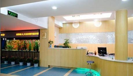 广州体质健康医学中心