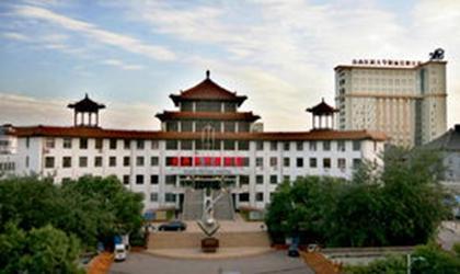 山西医科大学附属汾阳医院体检中心(山西省汾阳医院)