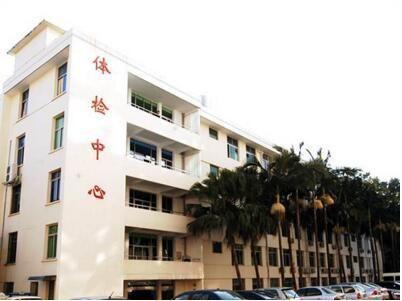 福建医科大学附属第一医院PET-CT检查中心