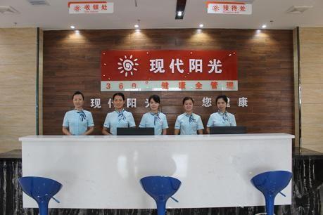 益阳现代阳光体检中心