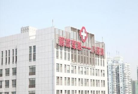 解放军第一一八医院(温州118医院)体检中心