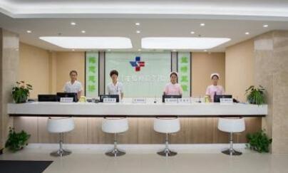 福建省级机关医院体检中心