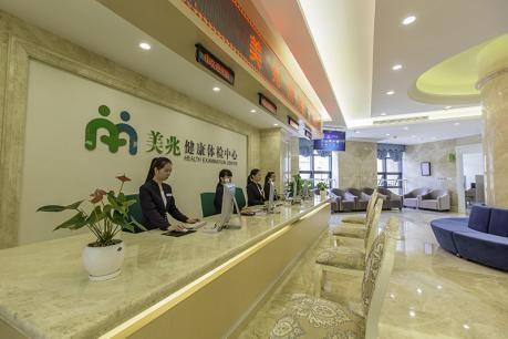 台州美兆健康体检中心