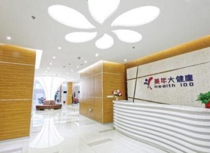 桂林美年大健康体检中心(金水湾分院)