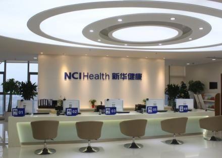 杭州新华体检中心