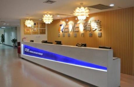 上海瑞美体检中心(黄浦店)