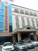 陕西省交通医院体检中心
