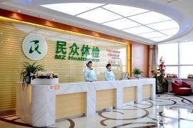 天津河东民众体检中心