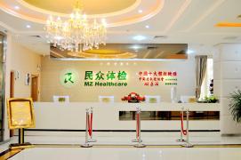 天津河西民众体检中心