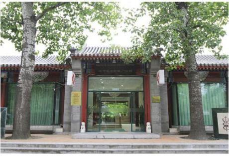 北京爱康国宾体检中心(知春路分院)