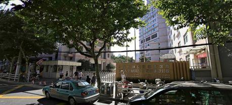 上海市静安区中心医院体检中心