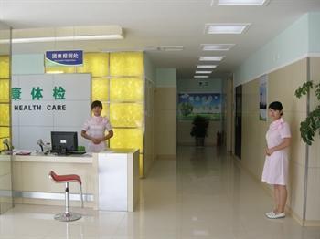 临沂美年大健康体检中心(一店分院)