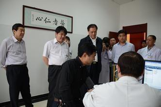 天津津东医院河东体检中心