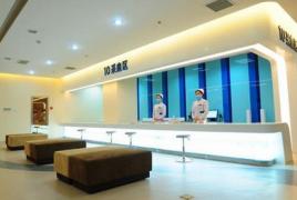 重庆新华健康体检中心