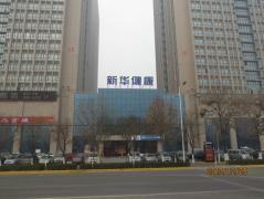 郑州新华健康体检中心