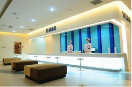 呼和浩特新华健康体检中心