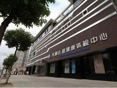 贵阳爱康国宾体检中心(世纪城韦顺达源分院)