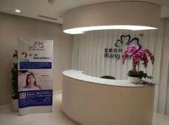武汉爱康国宾体检中心(汉街总部国际卓悦VIP分院)