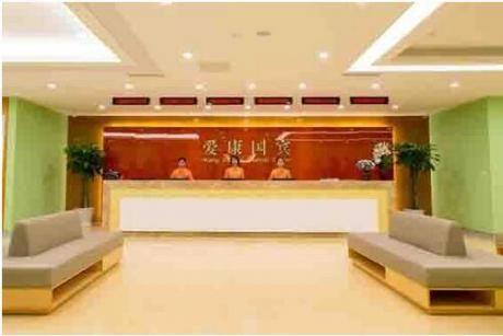 长沙爱康国宾卓悦VIP体检中心(八一桥华天酒店分院)