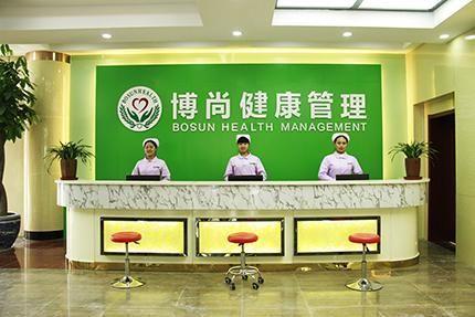 宁夏博尚体检中心(金凤区分院)