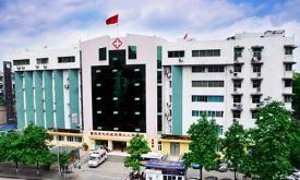 重庆市九龙坡区第二人民医院体检中心