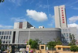 上海东方医院南院(同济大学附属东方医院南院)体检中心