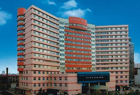 上海市闸北中心医院体检中心