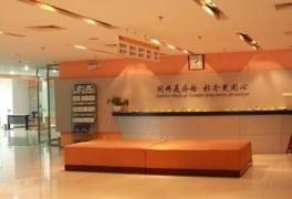 北京松乔健康体检中心(亦庄分院)