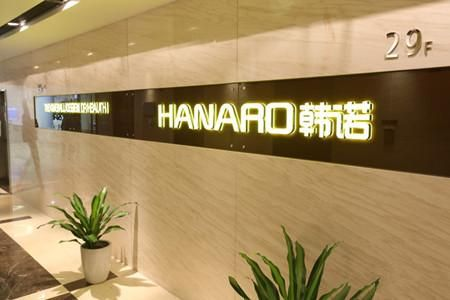 杭州韩诺健康体检中心