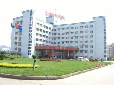 成都航天医院体检中心