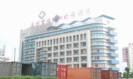 深圳市妇幼保健院健康体检中心