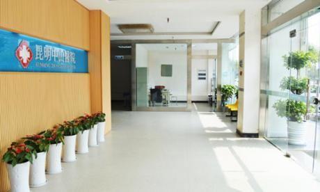 昆明中山医院体检中心