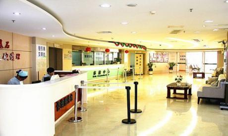 广州中医药大学顺德和平外科医院体检中心