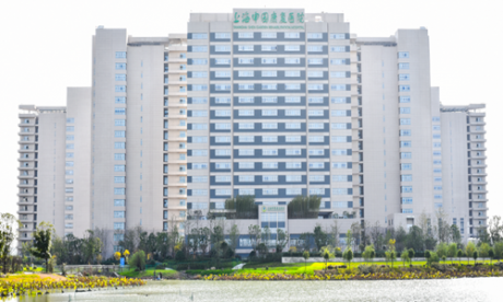 上海申园康复医院体检中心