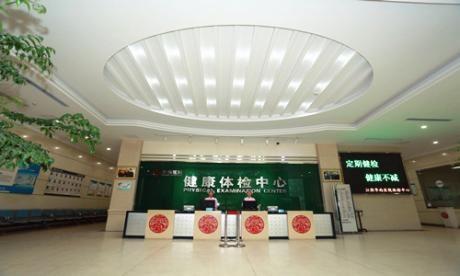 江阴华西体检中心