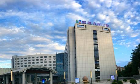 重医附三院(捷尔医院)体检中心