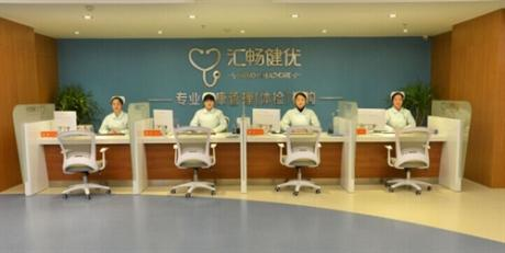 亳州美年大健康体检中心(汇畅健优分院)