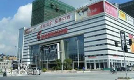 广州市纺织医院体检中心