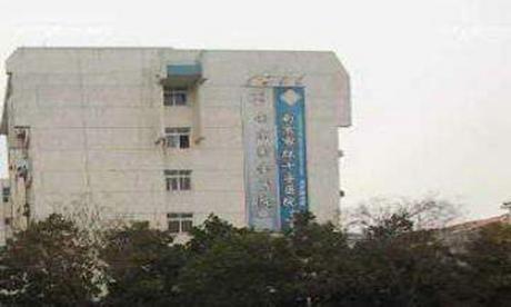 南京紫金医院体检中心