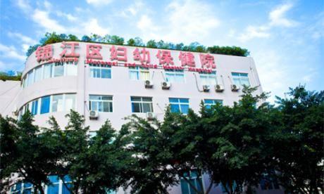 成都市锦江区妇幼保健院体检中心