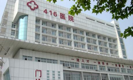 核工业部成都四一六医院体检部