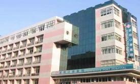 深圳口岸医院体检中心