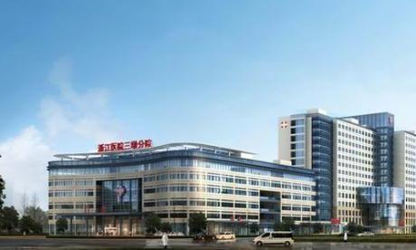 浙江医院三墩分院体检中心