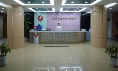 南京市雨花台区妇幼保健所体检中心